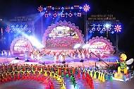 Festival hoa Đà Lạt lần thứ VI - 2015
