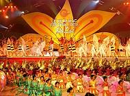 Festival Hoa Đà Lạt Lần Thứ VI Năm 2015 - 2016